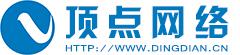 莆田市顶点网络有限公司